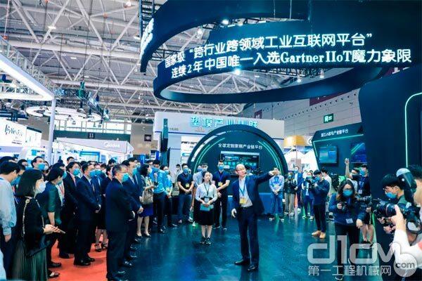 2020中国工业互联网大会暨粤港澳大湾区数字经济大会