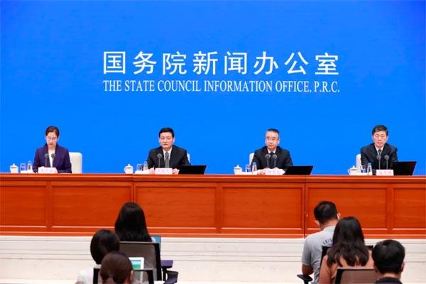 9月13日,国务院新闻办举行新闻发布会