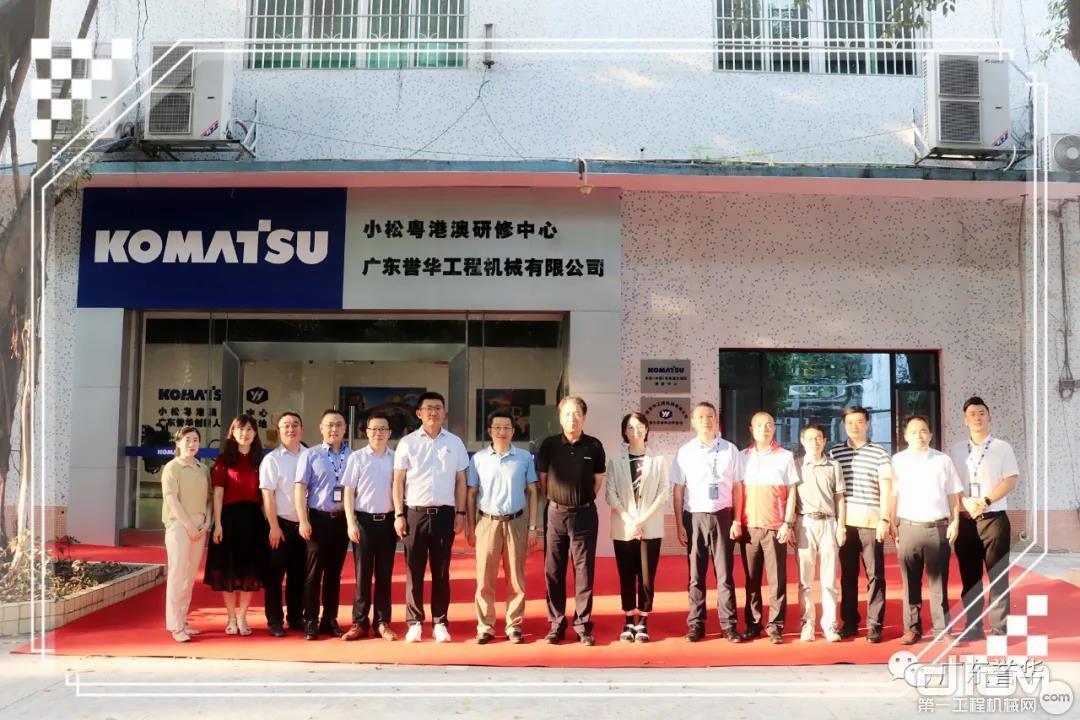 小松中国、广东誉华与广东交通学院校企合作