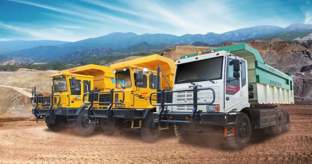 科技探索 智能矿山 同力重工露天矿山运输信息管理系统TIMS 2.0