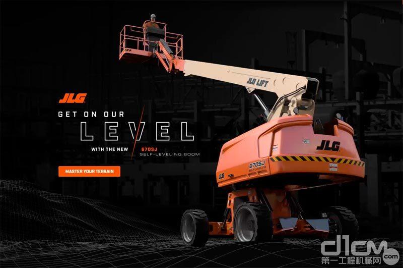 JLG® 670SJ 自调平臂式高空作业平台