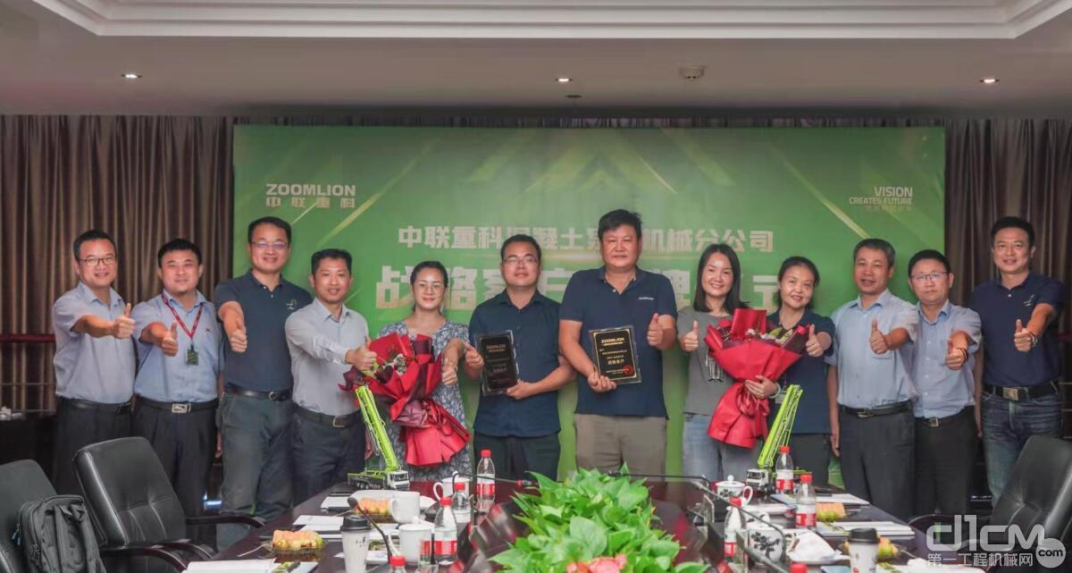 中联重科举行湖南战略客户授牌仪式