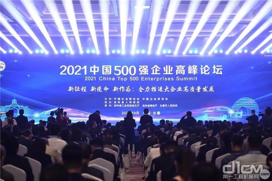 中国企业500强趋势解读