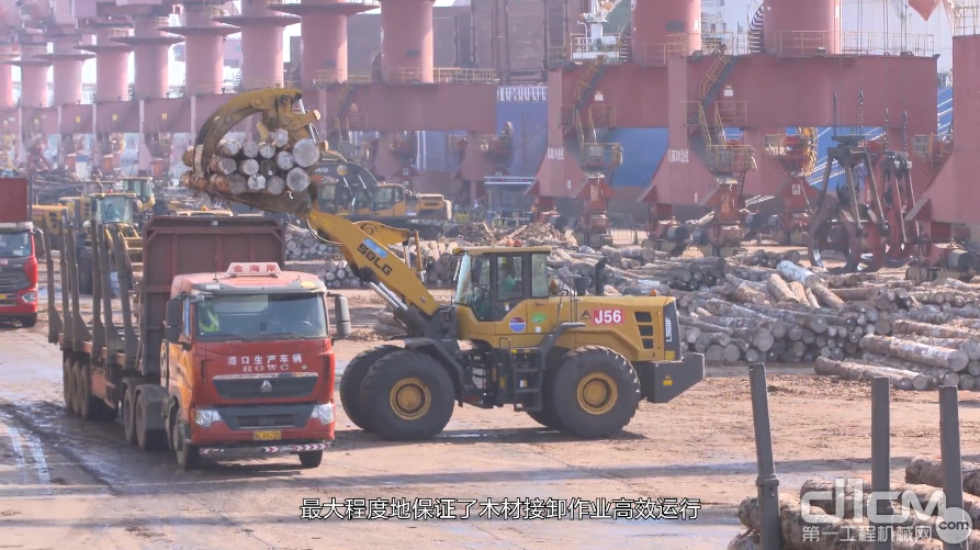 临工助力中国最大海运进口原木口岸生产运营