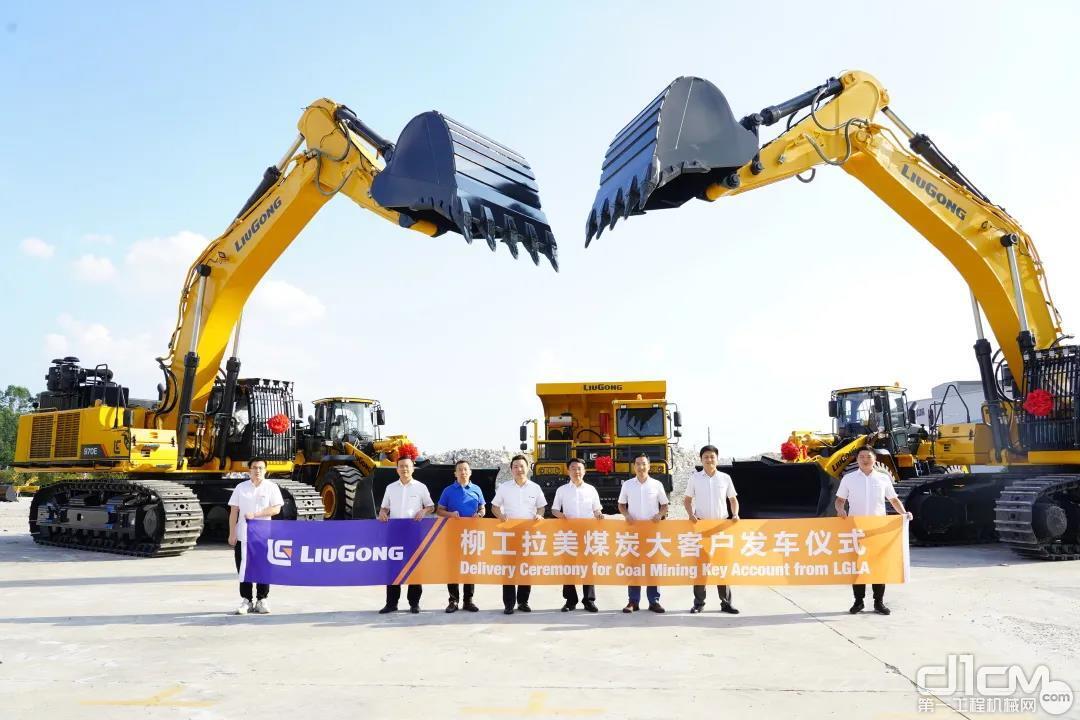 批量设备发往哥伦比亚煤矿客户