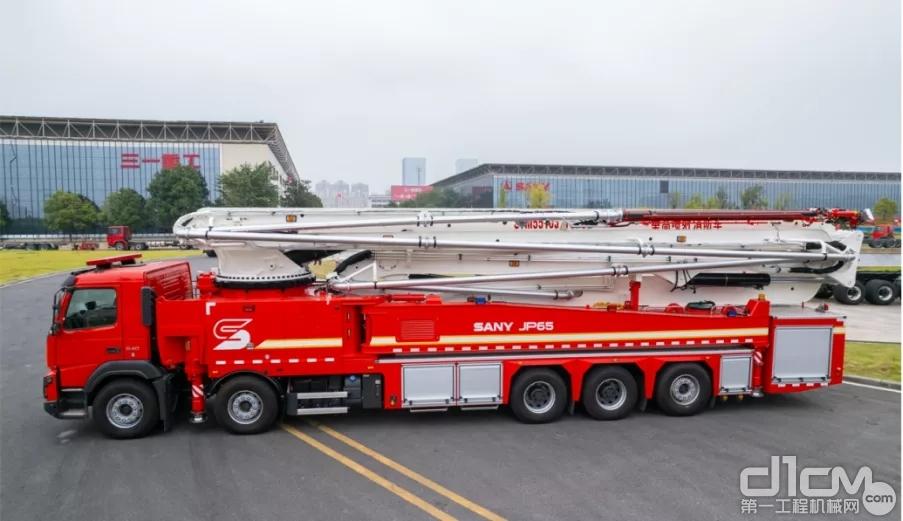 65米大跨度举高喷射消防车
