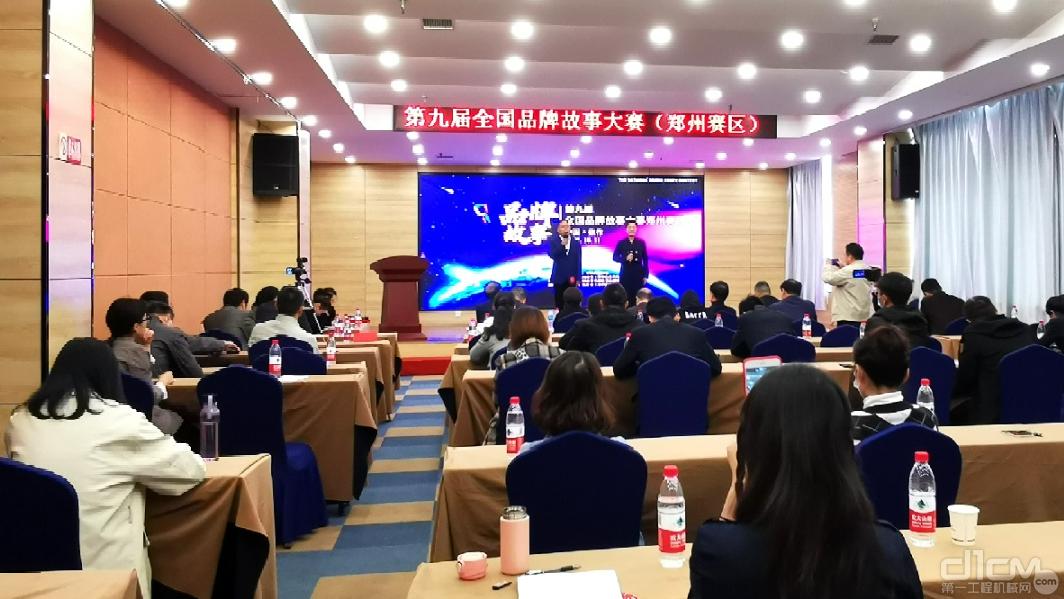 第九届全国品牌故事大赛(郑州赛区)在河南省焦作市圆满落幕