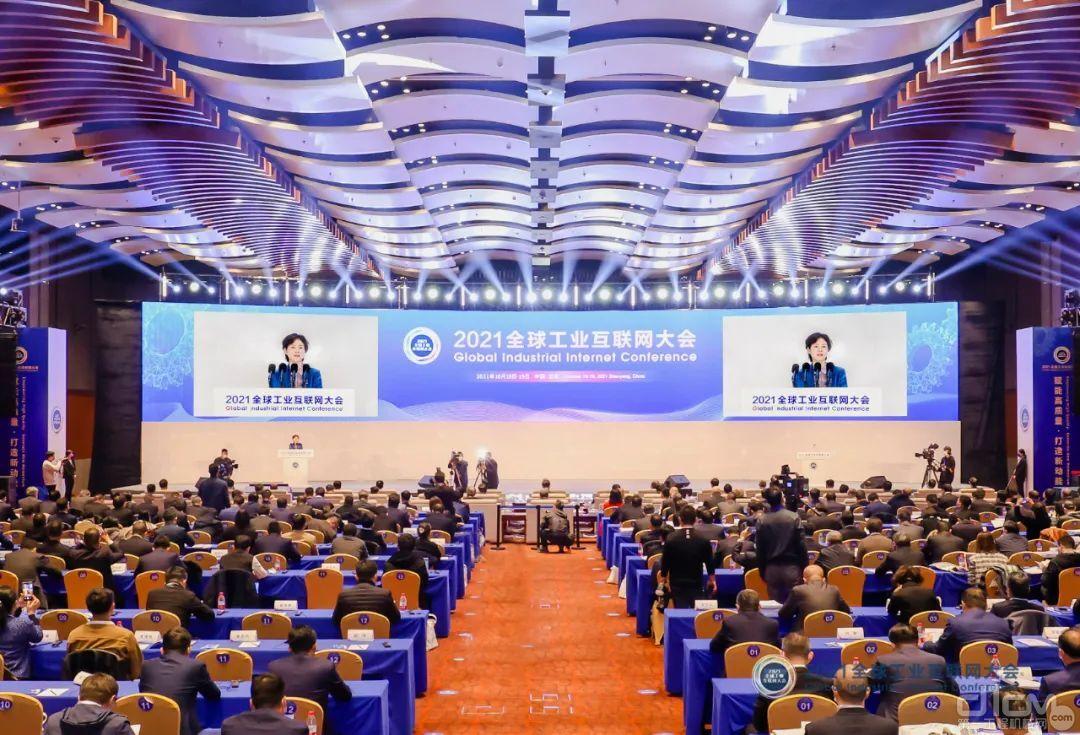 全球工业互联网大会开幕