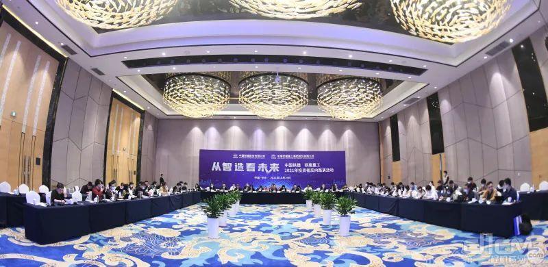 中国铁建、铁建重工举办2021年投资者反向路演活动