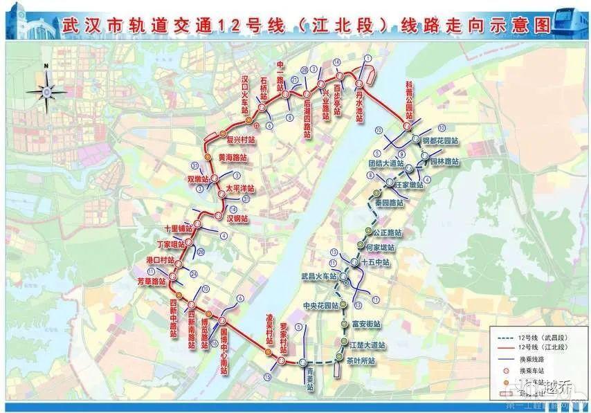 三一起重机进展实探,武汉地铁12号线即将霸气驰来!