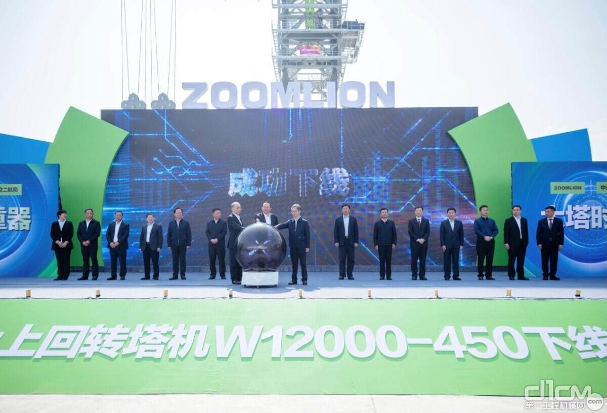 中联重科发布全球最大上回转塔机 领航大塔时代新发展