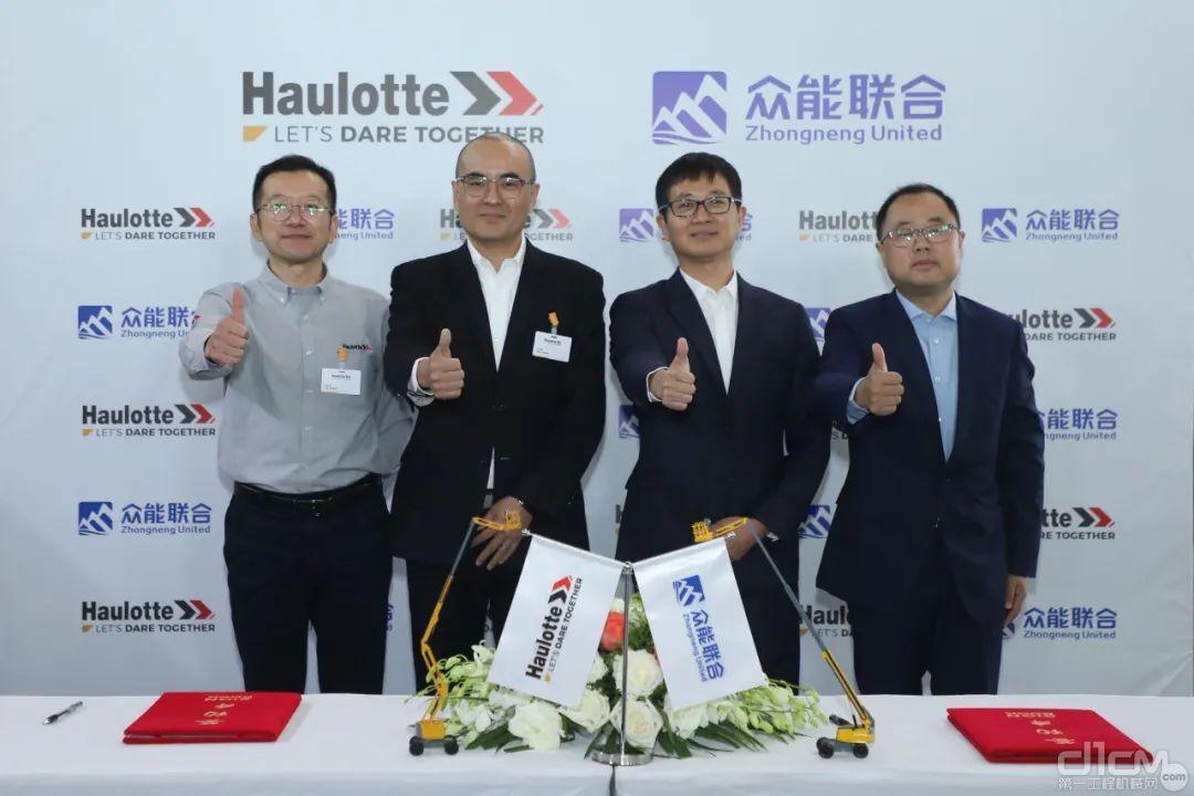 欧历胜与众能联合合作升级,携手引领中国租赁模式创新