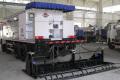 SX5315XJFC改性乳化瀝青稀漿封層車