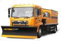MTCX-3500除雪铲