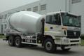 HDJ5257GJBAU搅拌运输车