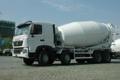 HDJ5257GJBHO搅拌运输车