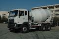 HDJ5256GJBDN搅拌运输车