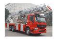 DG32C1登高平台消防车