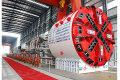 φ6.39米复合式土压平衡盾构机