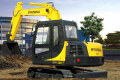 R80-7履带挖掘机