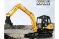 JGM906履带挖掘机