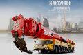 SAC12000全地面起重机