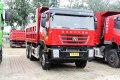 杰狮C100 350马力 8X4 自卸车(SIH)(CQ3315HTG33