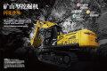 SK270XD-10履带挖掘机