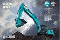 SK250-10履带挖掘机