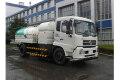 ZLJ5163GQXDFE5清洗车