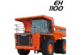 日立EH1100-3剛性自卸卡車