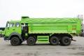 NG80B系列重卡 336马力 8X4新型环保渣土车(ND33103D28J)