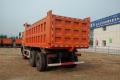 NG80B系列重卡 300马力 6X4自卸车(ND32501B38)