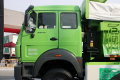NG80系列重卡 336马力 6X4城市渣土车(ND5250ZLJZ04)
