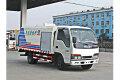 CLW5070GQX4护栏清洗车