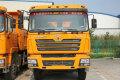 德龙F3000 336马力 6X4 5.6米自卸车(加强版)(SX3256UR384)