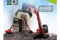 XG822i智能挖掘机