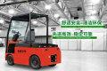 杭叉QSD15-C1坐驾式牵引车