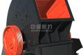 PCZ1308锤式破碎机