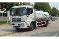 SMQ5180GQXDFE5清洗车