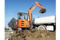 ZX55USR-5A履带挖掘机