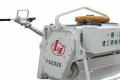 YSZ025手扶振动压路机