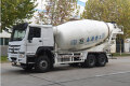 SMQ5251GJBZ43(J15A)混凝土搅拌运输车