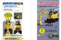 PC01-1履带挖掘机