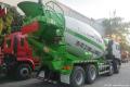江淮 格尔发K3 290马力 8X4 7.75方混凝土搅拌车(WL5311GJBHFC32)