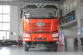 一汽解放 J6P 375马力 6X4 3.75方混凝土搅拌车(12挡)(WL5252GJBCA43)