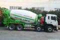 江淮 格尔发K3W 350马力 6X4 3.75方混凝土搅拌车(WL5250GJBHFC41)