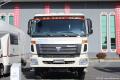 福田 欧曼新ETX 重载型 375马力 6X4 3.75方混凝土搅拌车(WL5251GJBBJ43)