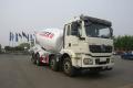 TZ5310GJBSCEM型混凝土搅拌运输车