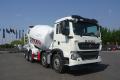 TZ5317GJBZGAE型混凝土搅拌运输车